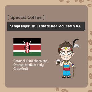 Kenya Nyeri Hill Estate Red Mountain AA , 200g